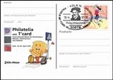 1997  Intern. Briefmarken-Messe PHILATELIA