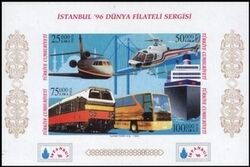 1996  Internationale Briefmarkenausstellung  ISTANBUL `96