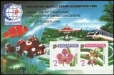 Singapur 1995  Intern. Briefmarkenausstellung SINGAPORE `95