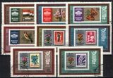 1973  Internationale Briefmarkenausstellung IBRA