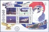 Ghana 1998  80 Jahre Royal Air Force