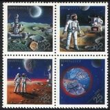 1989  Internationale Briefmarkenausstellung WORLD STAMP...