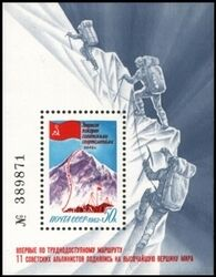 1982  Besteigung des Mount Everest