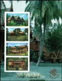 Thailand 1997  Nationale Briefmarkenausstellung THAIPEX `97