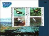 Thailand 1997  Intern. Briefmarkenausstellung PACIFIC `97