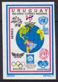Uruguay 1977  Internationale Briefmarkenausstellung...