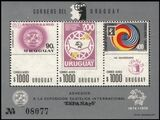 Uruguay 1975  Internationale Briefmarkenausstellung...