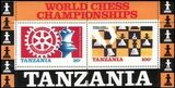 Tansania 1986  Rotary International / Schach WM