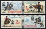1977  Internationale Briefmarkenausstellung PRAGA 1978