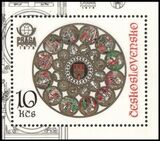 1978  Internationale Briefmarkenausstellung PRAGA ´78