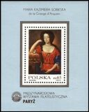 1982  Internationale Briefmarkenausstellung PHILEXFRANCE `82