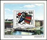 1986  Internationale Briefmarkenausstellung STOCKHOLMIA `86