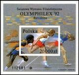 1992  Internationale Briefmarkenausstellung OLYMPHILEX `92