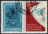 1962  Tag der Briefmarke