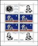 1971  Blockausgabe: Apollo 14
