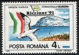 1991  Internationale Briefmarkenausstellung EUROPA `91