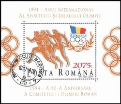 1994  Internationales Olympisches Komitee (IOC)