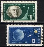 1962  Internationaler Kongreß für Astronautik