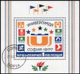 1977  Universiade `77 in Sofia