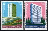 1982  Interhotels