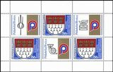 1991  Internationale Briefmarkenausstellung PHILATELIA `91