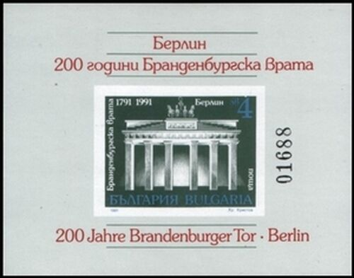 1991 200 Jahre Brandenburger Tor
