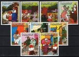 Paraguay 1979  Internationales Jahr des Kindes - Märchen