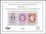 1970  Internationale Briefmarkenausstellung BELGICA `72