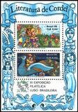 Brasilien 1986  Internationale Briefmarkenausstellung...