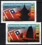 1999  Internationale Briefmarkenausstellung CHINA `99