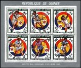 Guinea 1987  Olympische Sommerspiele in Seoul