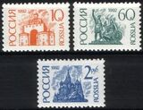 1992  Freimarken: Nationale Symbole