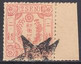 Japan 1872 - Freimarken Michel Nummer 11