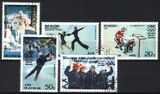 Korea-Nord 1979  Olympische Winterspiele in Lake Placid