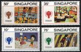 Singapur 1979  Internationales Jahr des Kindes