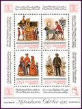 1986  Internationale Briefmarkenausstellung HAFNIA `87