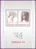 1992  Internationale Briefmarkenausstellung NORDIA `94