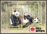 Korea-Nord 1991  Internationale Briefmarkenausstellung...