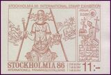 1985  Internationale Briefmarkenausstellung STOCKHOLMIA...