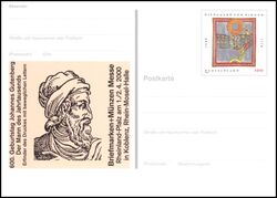 2000  Briefmarken + Münzen Messe