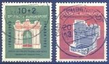 1953  Internationale Briefmarkenausstellung IFRABA -