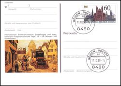 1990  Briefmarkenbörse in Sindelfingen
