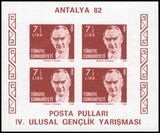 1982  Nationale Jugend-Briefmarkenausstellung ANTALYA `82