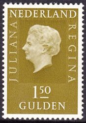 1971  Freimarken: Königin Juliana