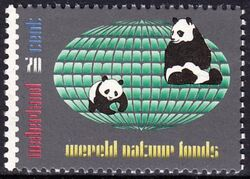 1984  World Wide Fund for Nature (WWF)