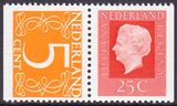 1973  Freimarken: Königin Juliana / Ziffern