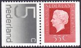 1976  Freimarken: Königin Juliana / Ziffern