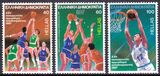 1987  Basketball-Europameisterschaft