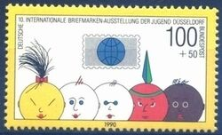 1990  Internationale Briefmarkenausstellung der Jugend