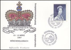 1967  Internationale Briefmarkenausstellung
